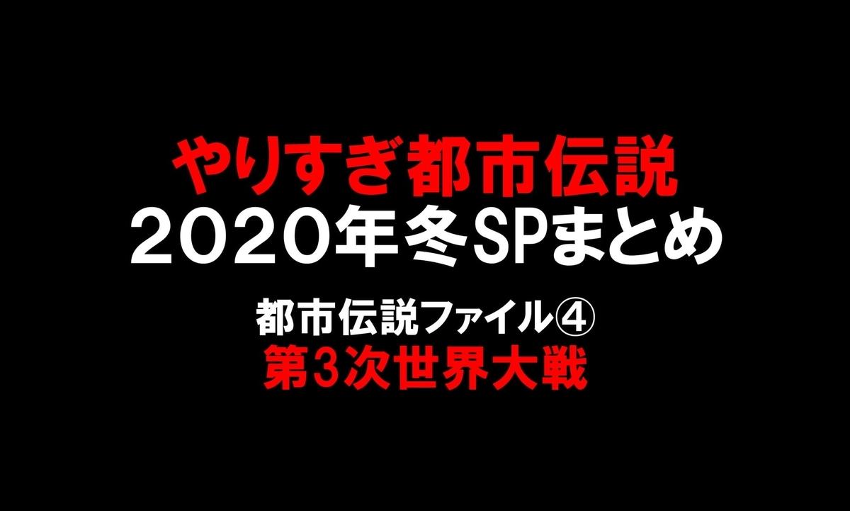 f:id:wumeko:20201226194632j:plain