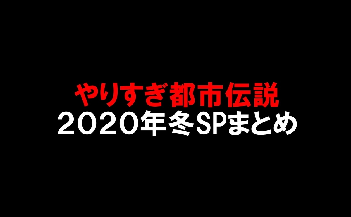 f:id:wumeko:20211001133452j:plain