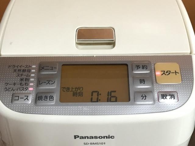 f:id:wumi-chan:20200405233757j:plain