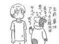 [wushi]