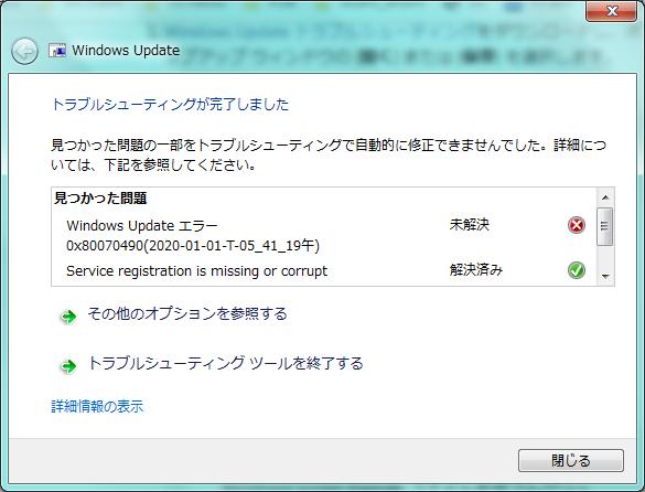 f:id:wushi:20200101230604p:plain