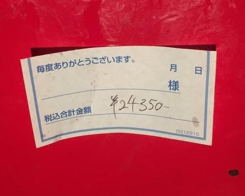 f:id:wuzuki:20160915003422j:plain