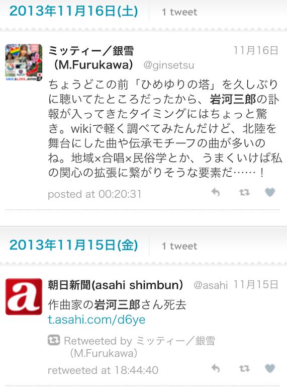 f:id:wuzuki:20180512131857p:plain