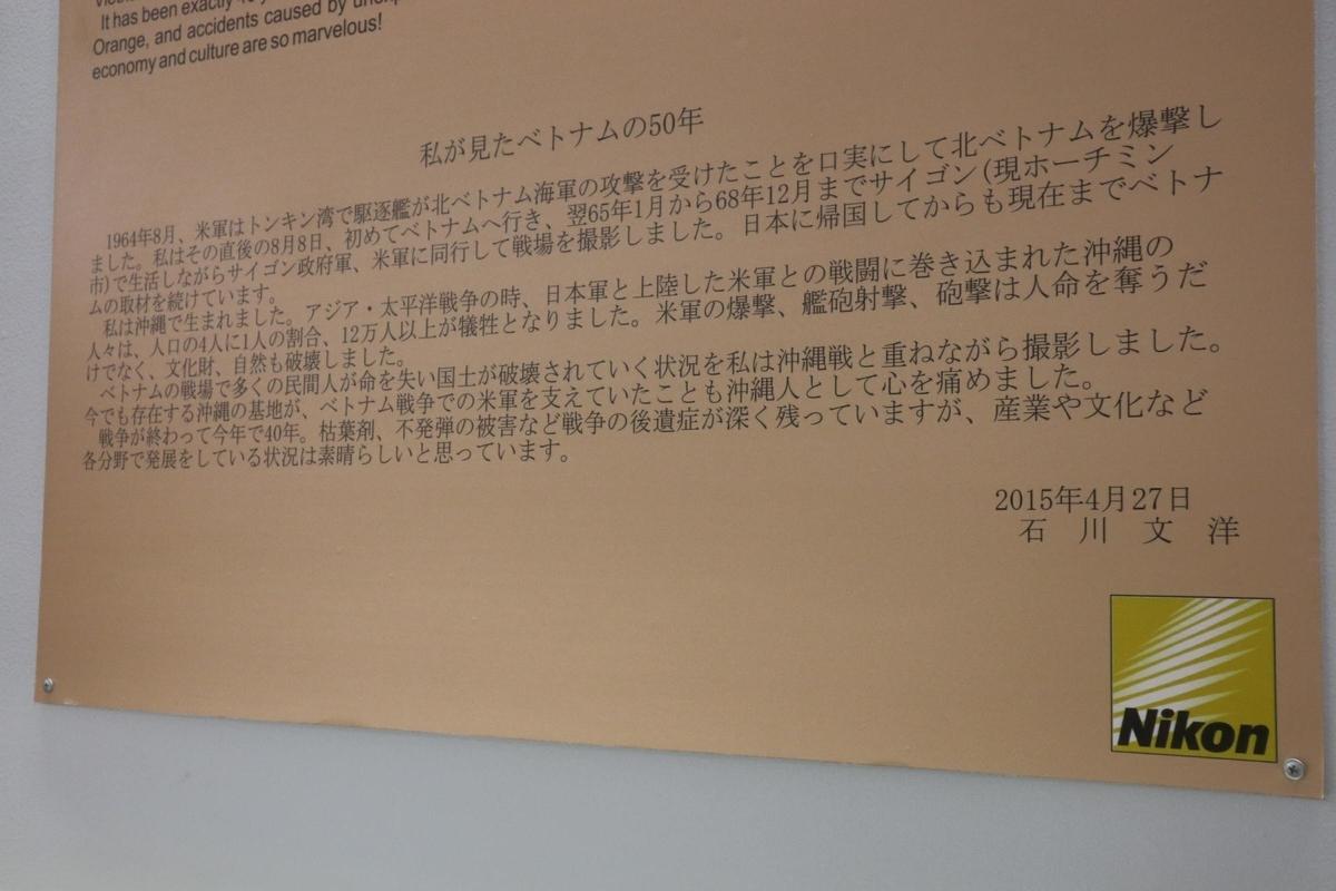 f:id:wuzuki:20200630221334j:plain