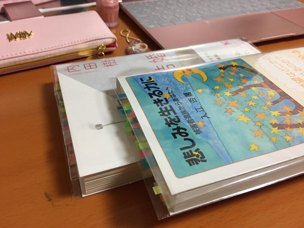 f:id:wuzuki:20200701230433j:plain