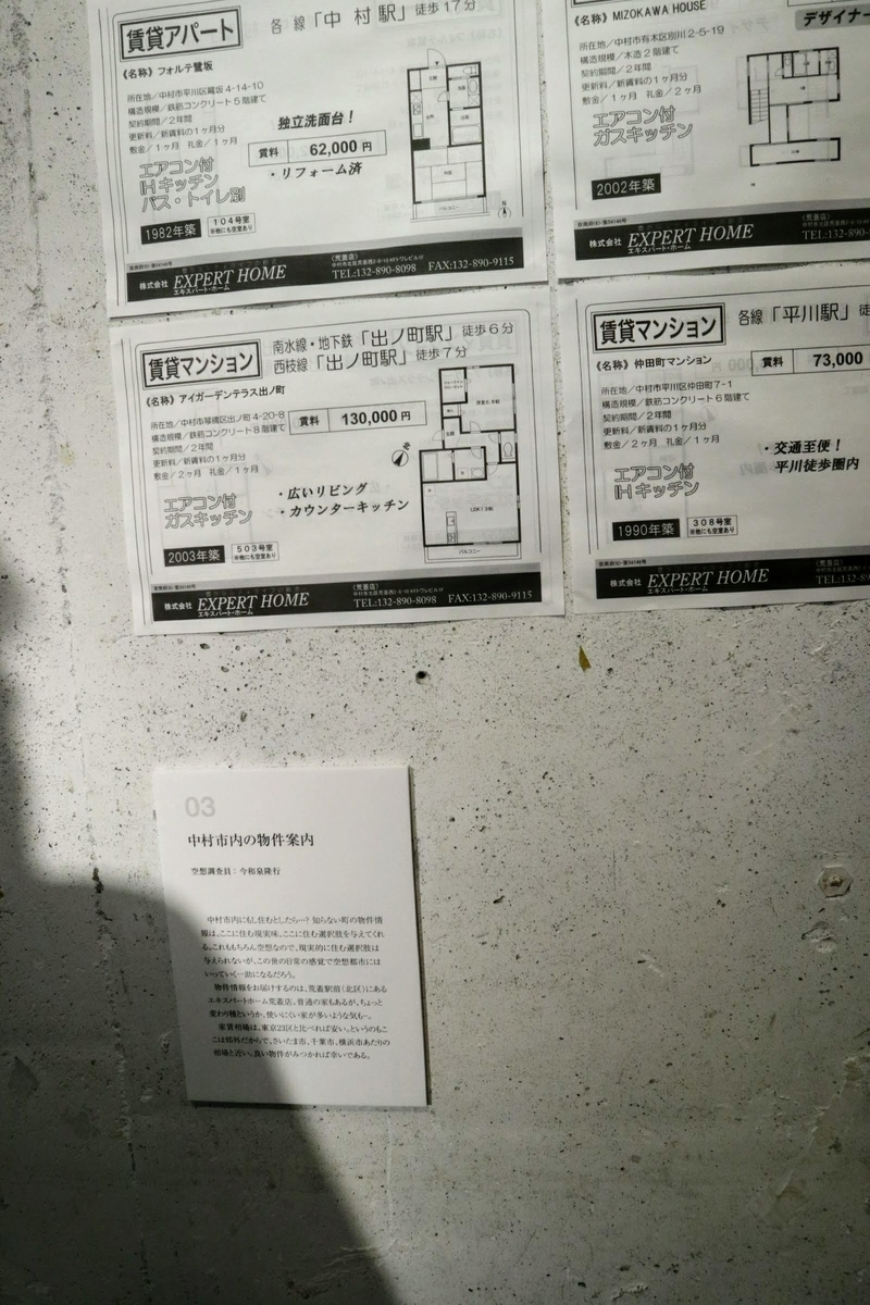 f:id:wuzuki:20200713225951j:plain
