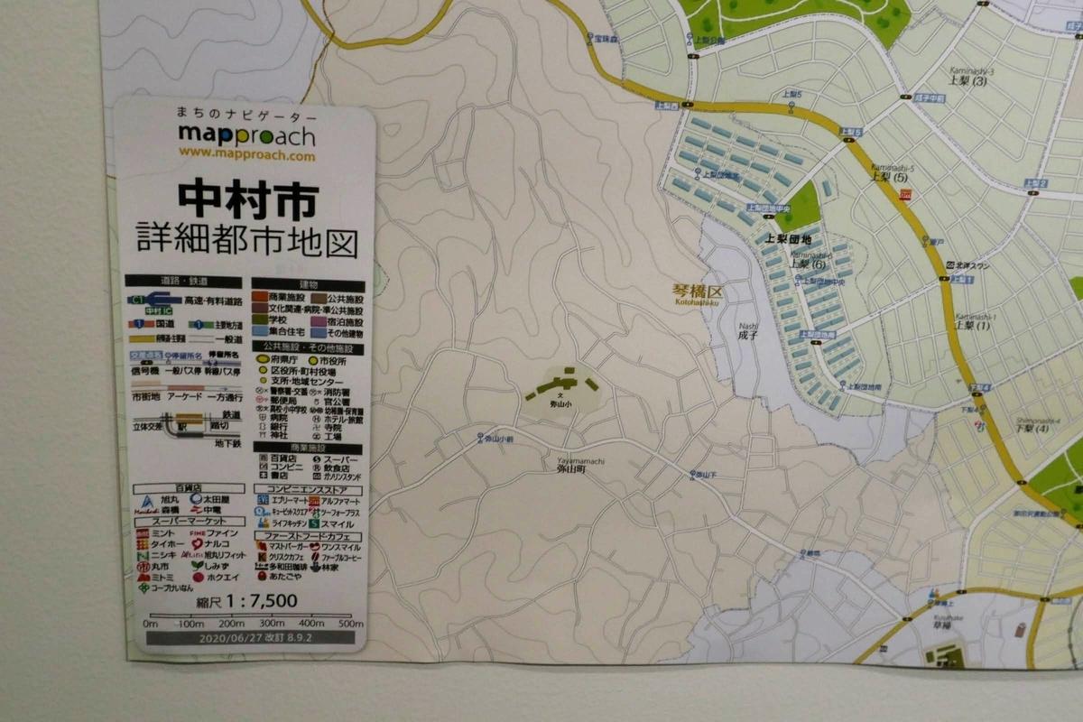 f:id:wuzuki:20200714104245j:plain