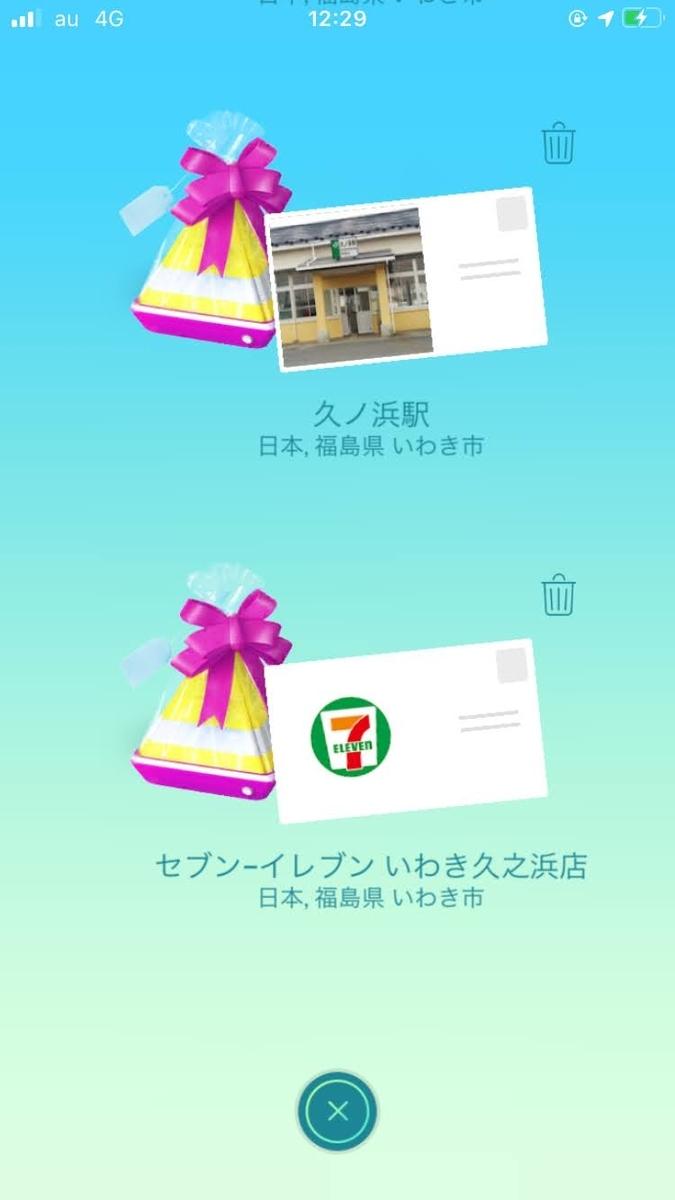 f:id:wuzuki:20200930213845j:plain