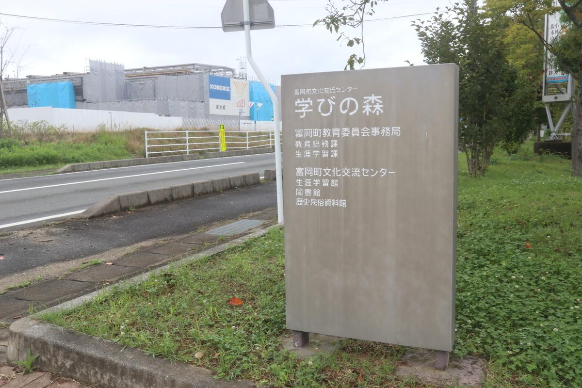 f:id:wuzuki:20201130180009j:plain
