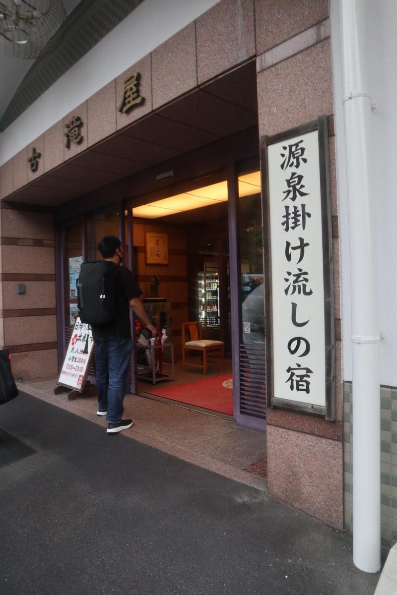 f:id:wuzuki:20201130182736j:plain