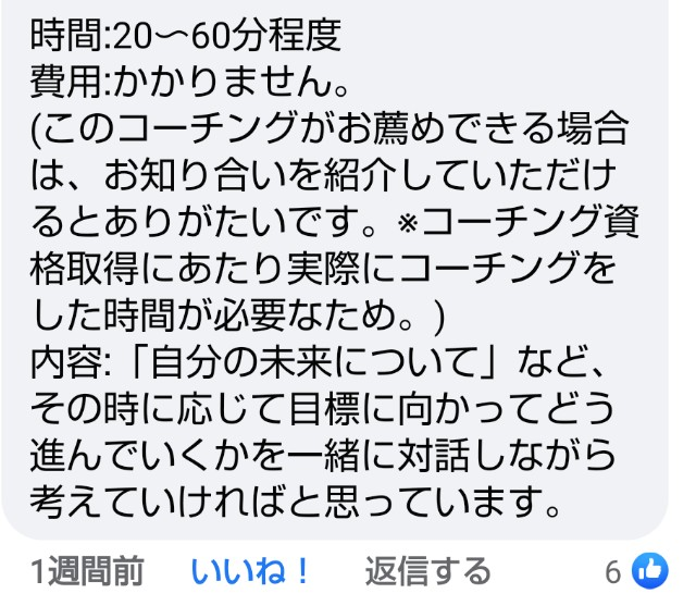 f:id:wuzuki:20210228172019j:image