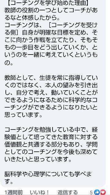 f:id:wuzuki:20210228172027j:image
