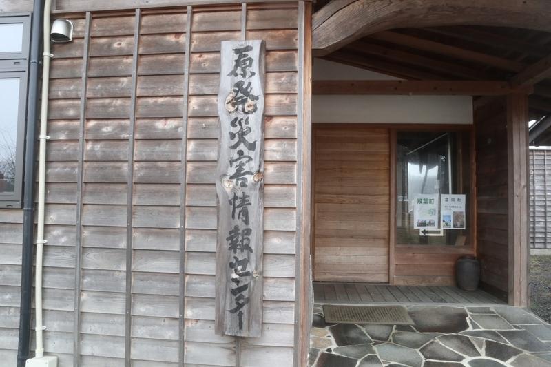 f:id:wuzuki:20210531205042j:plain