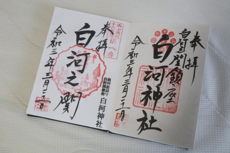 f:id:wuzuki:20210531214312j:plain