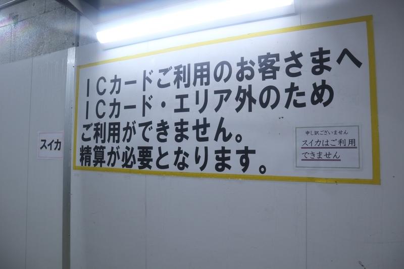 f:id:wuzuki:20210531222036j:plain