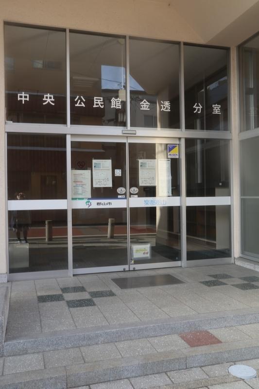 f:id:wuzuki:20210630235242j:plain