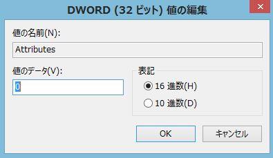 f:id:wwman:20151106101547j:plain