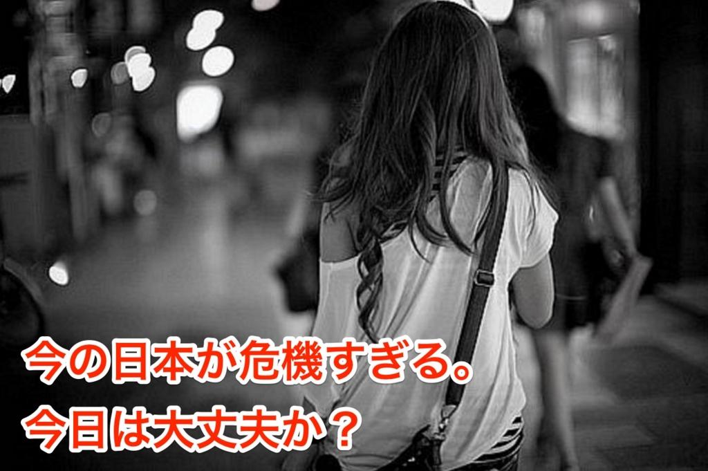 f:id:wwman:20170424095612j:plain