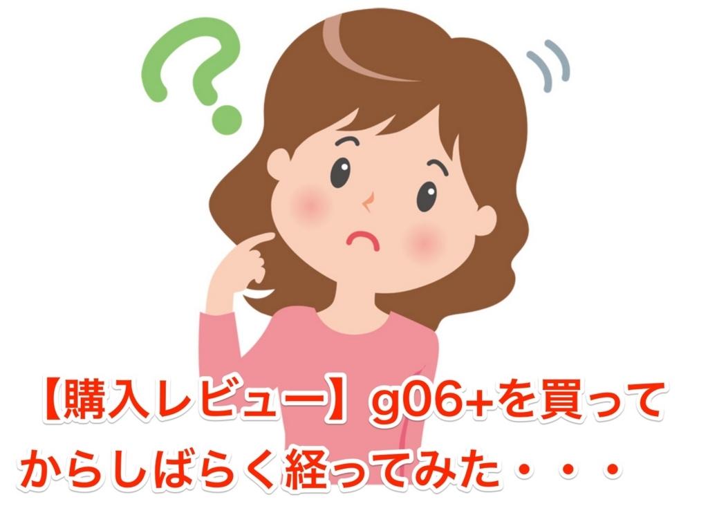 f:id:wwman:20180105093835j:plain