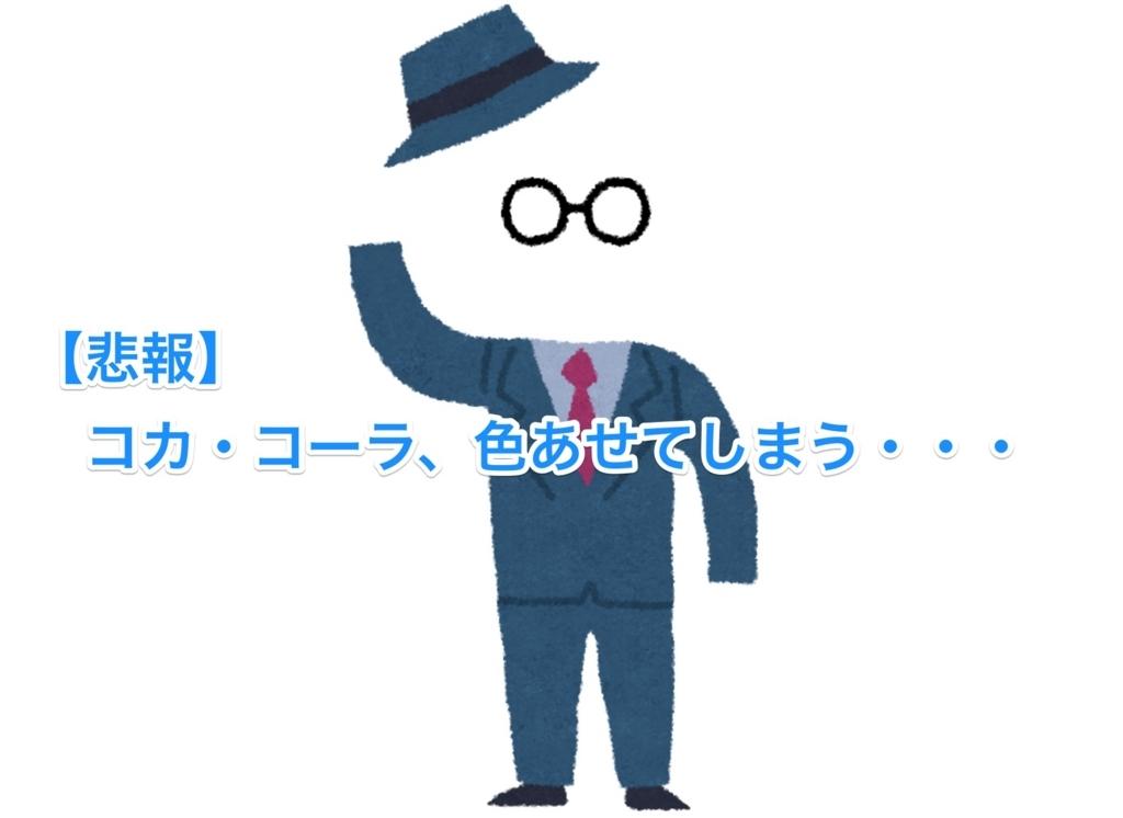 f:id:wwman:20180606091305j:plain