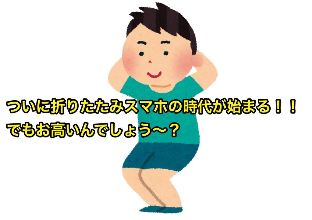 f:id:wwman:20181119093445j:plain