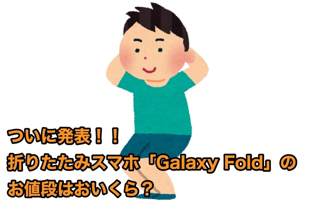 f:id:wwman:20190222083259j:plain