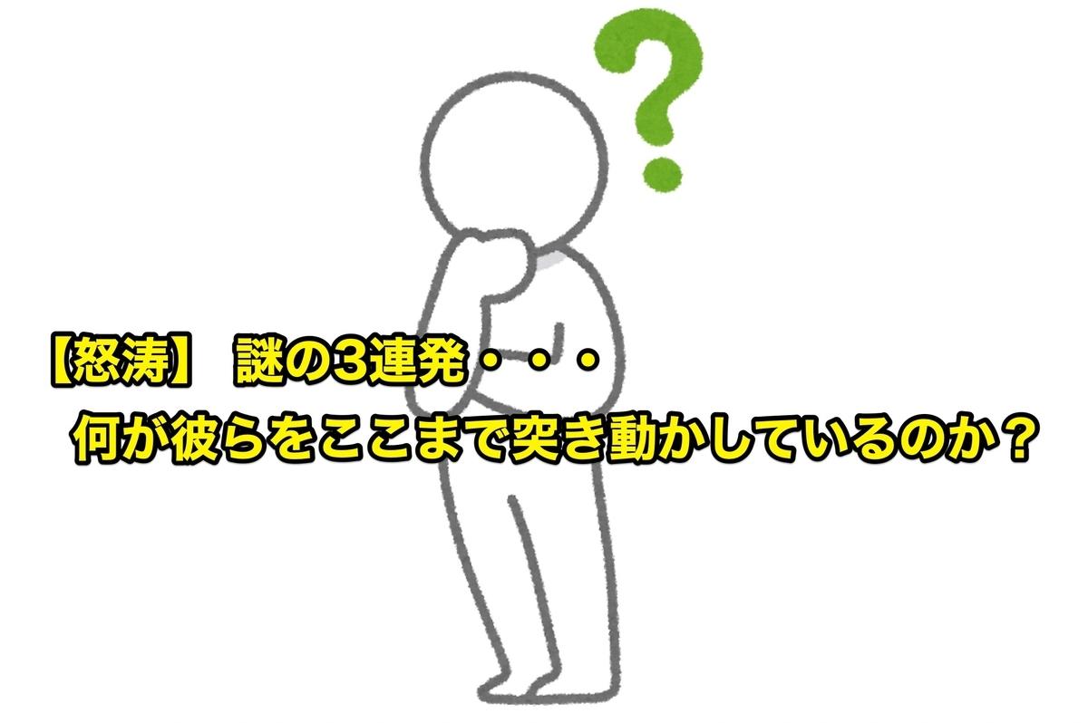 f:id:wwman:20190610083215j:plain