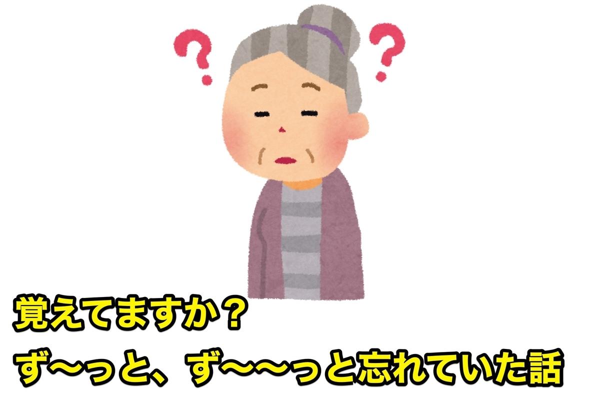 f:id:wwman:20200324085025j:plain