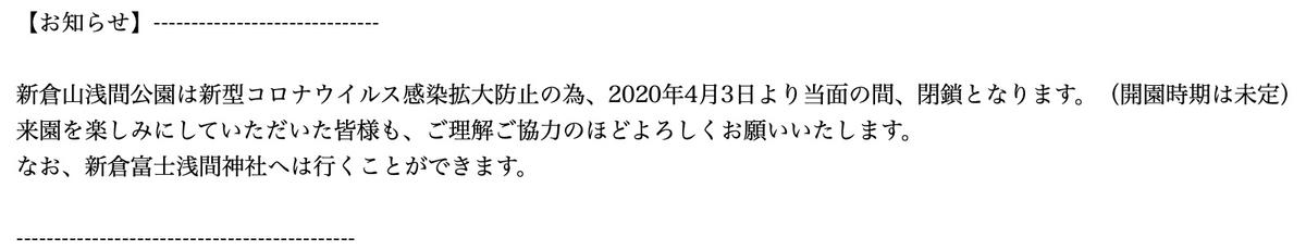 f:id:wwman:20200408084339j:plain