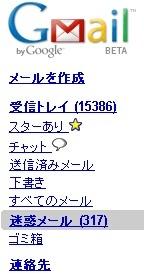 20071120003239