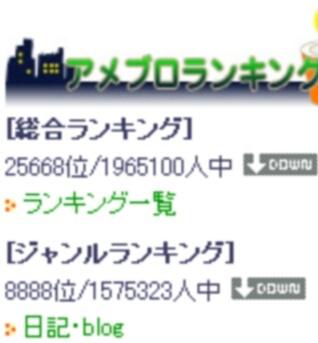 20071121182909