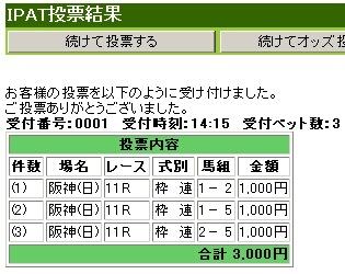 20071202142816