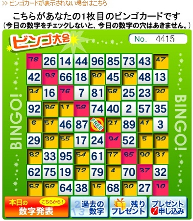 20071205200318