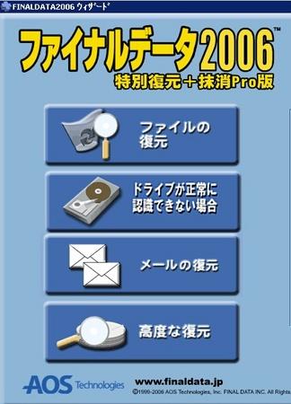 20080119023545