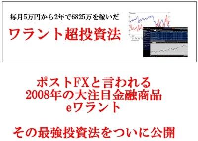20080128000517