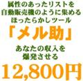 20080215171638