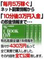 20080505220503