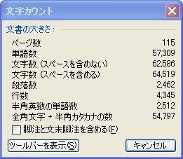 f:id:www-db:20060113174717j:image