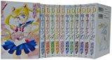美少女戦士セーラームーン 全12巻完結セット (新装版) (KCデラックス)
