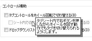 f:id:wwwcfe:20090116032614j:image