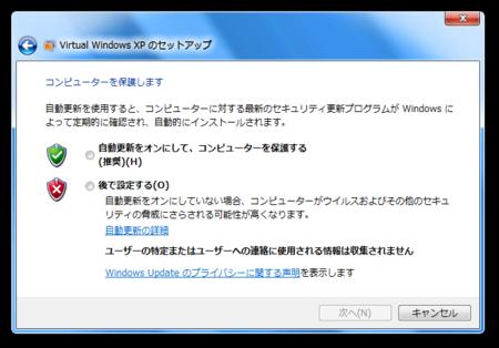 20090520203341