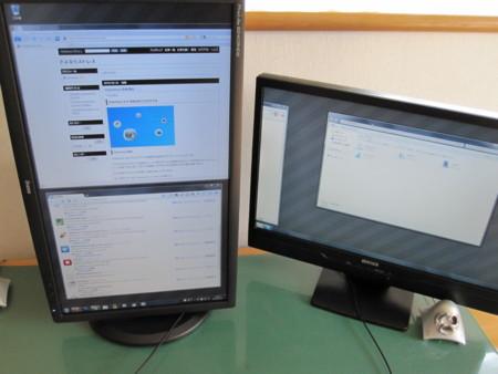 f:id:wwwcfe:20100228120427j:image
