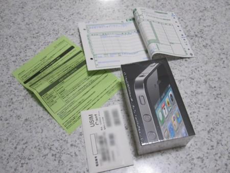 f:id:wwwcfe:20100625180706j:image