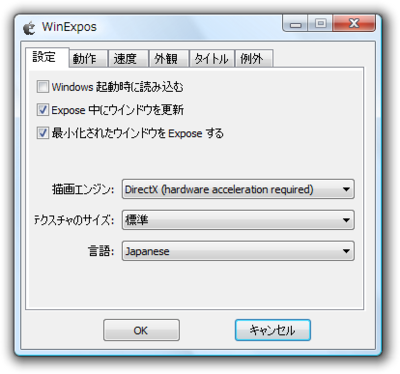 f:id:wwwcfe:20101208224425p:image