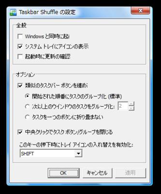 f:id:wwwcfe:20101208225453p:image