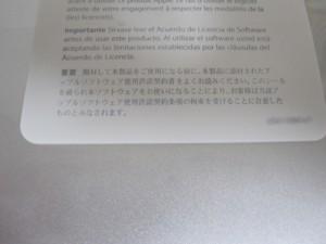 f:id:wwwcfe:20110401233107j:image