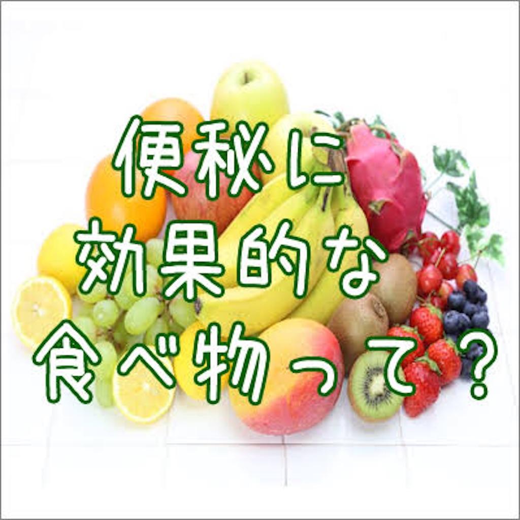 f:id:wwwwkun:20210505140747j:image