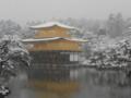 京都新聞写真コンテスト 雪煙る金閣