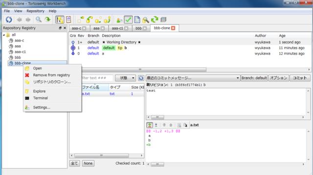 f:id:wyukawa:20110222221502p:image
