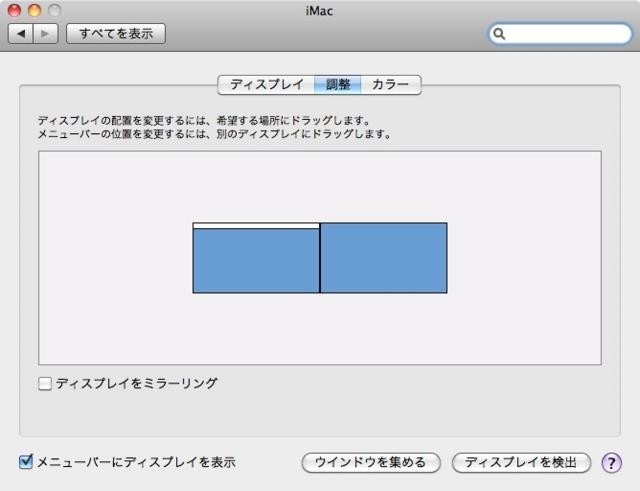 f:id:wyukawa:20120602191602j:image